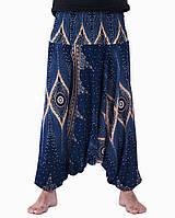 Штаны гаремы мужские стильные синие шаровары для медитации