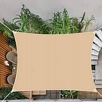 Тент парус прямоугольный теневой для дома сада и туризма Springos 4x3м бежевый