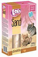 LoloPets (Лоло Петс) Песок для шиншилл 1,5кг