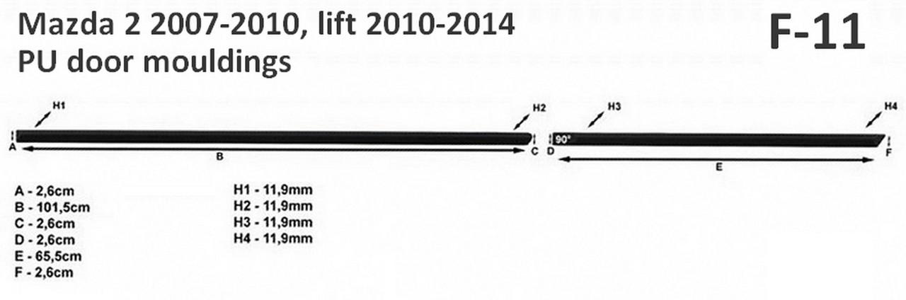 Молдинги на двері для Mazda 2 (DE) 2007-2014, фото 8