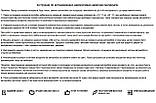 Молдинги на двері для Mazda 2 (DE) 2007-2014, фото 10