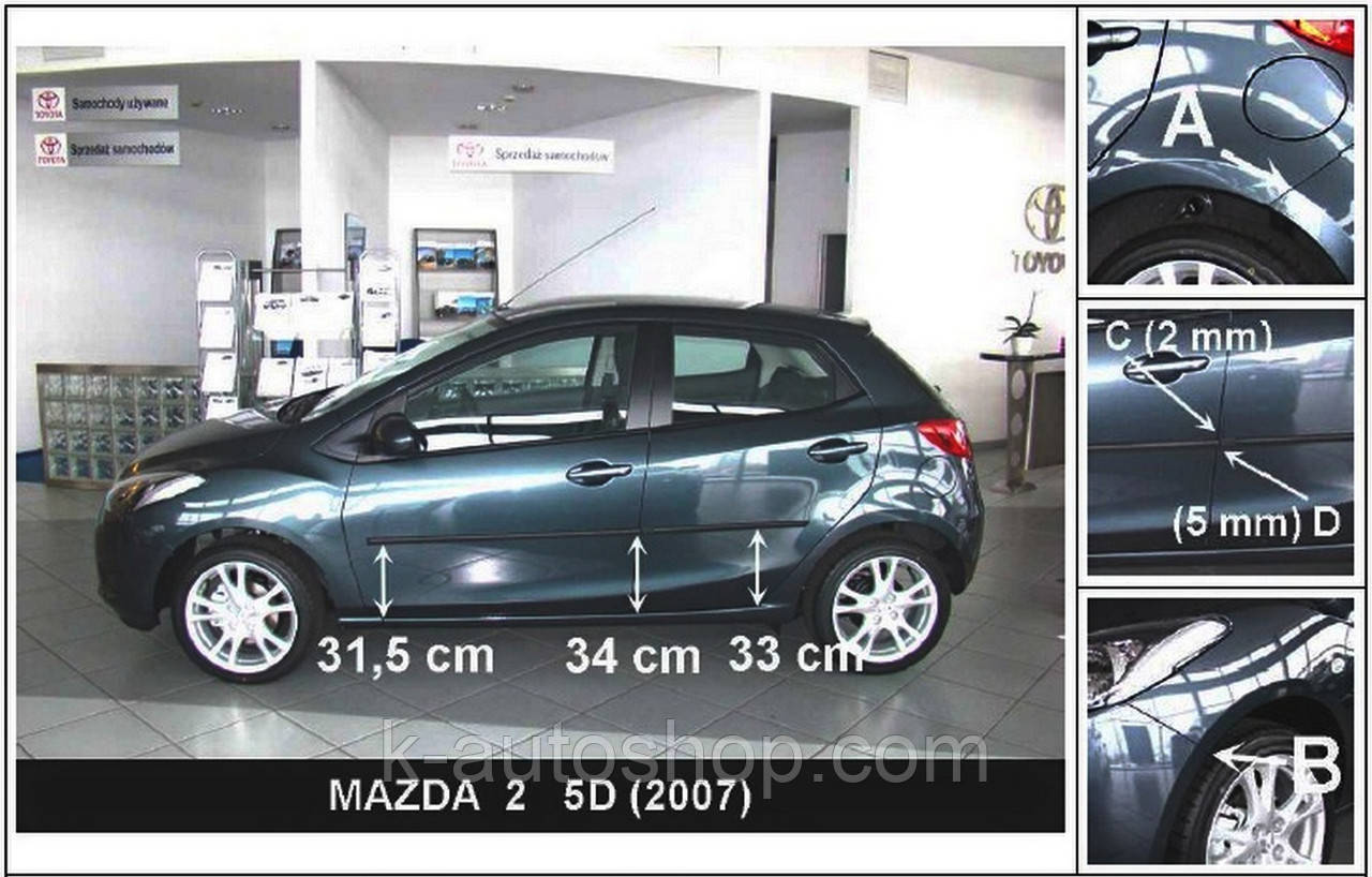 Молдинги на двері для Mazda 2 (DE) 2007-2014, фото 5