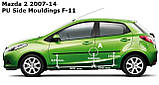 Молдинги на двері для Mazda 2 (DE) 2007-2014, фото 6