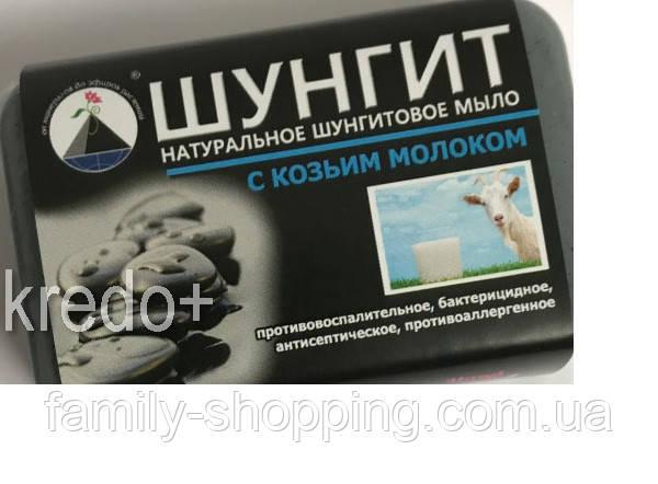 Шунгитовое мыло с козьим молоком, 65 г