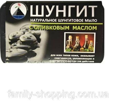 Шунгитовое мыло с оливковым маслом, 65 г