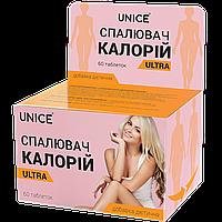 Натуральный препарат Unice Сжигатель калорий Ultra Для похудения, 60 таблеток