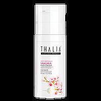Антивозрастной крем для лица Thalia Sakura, 50 мл