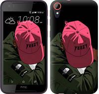 Чехол EndorPhone на HTC Desire 830 Logo de yeezy 3995m-785, КОД: 935440