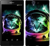 Чехол EndorPhone на Sony Xperia Z C6602 Кот-астронавт 4154m-40, КОД: 936591