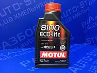 Моторное масло MOTUL 8100 ECO-lite SAE 0W20 SN Plus 1 литр