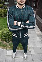"""Мужской спортивный костюм в клетку с лампасами - из фильма """"Джентельмены"""""""
