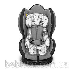 Автокресло светло-серое Lorelli Sigma + SPS (0-25 кг) с рождения и до 7 лет