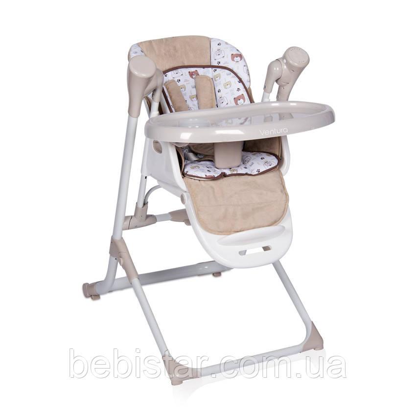 Стульчик для кормления кресло-качалка бежевый Lorelli Ventura Beige для малышей с рождения до 3 лет