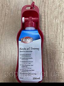 Бутылка дорожная, Trixie 250 мл