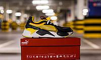 Кроссовки мужские Puma Transformers x RS-X Bumblebee