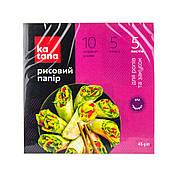 Рисовая бумага KATANA 5 листов, 45 гр