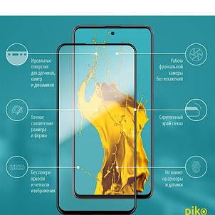 Захисне скло Piko для Samsung Galaxy A51 SM-A515 Black Full Glue, 0.3 mm, 2.5 D (1283126496950), фото 2