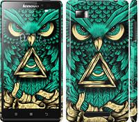 Чехол EndorPhone на Lenovo Vibe Z K910 Сова 3971m-85, КОД: 349175