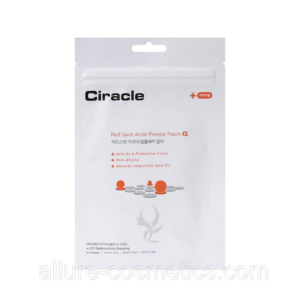 Патчи от акне противовоспалительные CIRACLE RED SPOT ACNE PIMPLE PATCH Alpha 24 патча