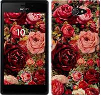 Чехол EndorPhone на Sony Xperia M2 D2305 Цветущие розы 2701m-60, КОД: 932771