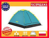 Туристическая Палатка 2-х местная Bestway 68084 Cool Dome X2 Намет Туристическая палатка