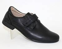 Туфлі дитячі, фото 1