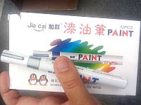 Маркер масляный Paint SP-101 серебро (12шт)