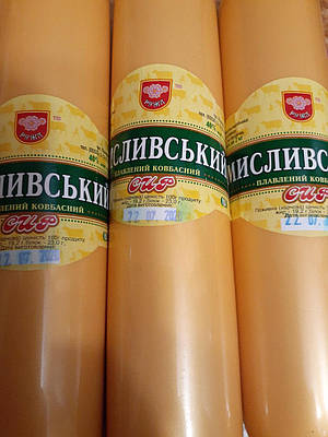 Сир ковбасний 1кг 40% (Каланчатский)