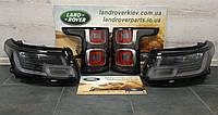Комплект оптики Range Rover L405