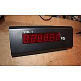 Виносне табло YHL-1 (25мм), фото 2