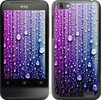 Чехол EndorPhone на HTC One V t320e Капли воды 3351u-227, КОД: 1017562