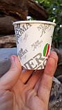 Стакан картонный цветной 110мл для эспрессо (50шт), фото 2