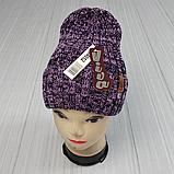 М 94052. Шапка с отворотом женская, подростковая, разние цвета, размер универсальный, фото 8