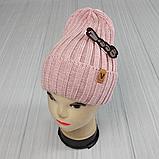 М 94052. Шапка с отворотом женская, подростковая, разние цвета, размер универсальный, фото 2