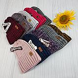 М 94052. Шапка с отворотом женская, подростковая, разние цвета, размер универсальный, фото 10