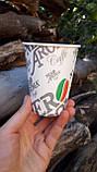 Стакан картонный цветной 250мл для латте (50шт), фото 2