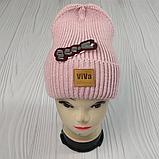 """М 94066. Шапка с отворотом женская, подростковая """"VIVA"""", разние цвета, размер универсальный(5-70лет), фото 3"""