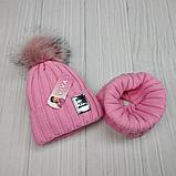 М 94063. Комплект зимовий для дівчинки шапка і баф , різні кольори (3-12 років), фото 9