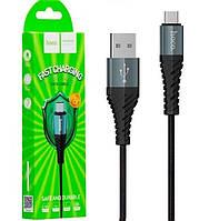Кабель HOCO Micro USB X38 |1m, 2.4A| черный