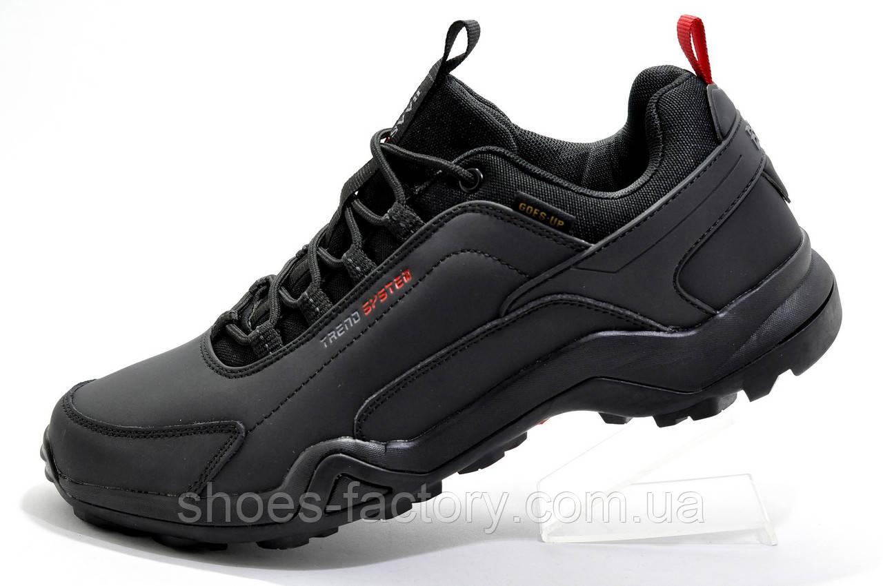 Мужские осенние кроссовки BaaS Terrex, Black (Нубук)