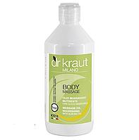 Dr. Kraut Massage Oil Nourishing - Питательное массажное масло с миндалем, 500 мл