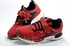 Детские осенние кроссовки на липучке Baas, Red (Защита от воды), фото 3
