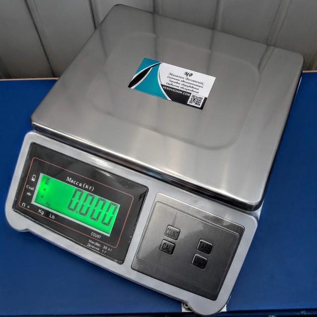 Електронні ваги для фасування Олімп 709W