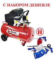 Компрессор воздушный однопоршневой ресивер 50 литров INTERTOOL PT-0003