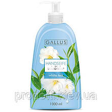 Жидкое мыло Gallus White Tea 1 л