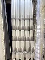 Современный тюль полосами на батисте, серый, коричневый. Тюль для спальни, гостиной, детской.
