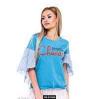 Женская футболка, 90-21169