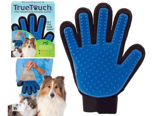 Перчатка для вычесывания шерсти с домашних животных True Touch PET GLOVES