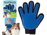 Перчатка для вычесывания шерсти с домашних животных True Touch PET GLOVES, фото 1