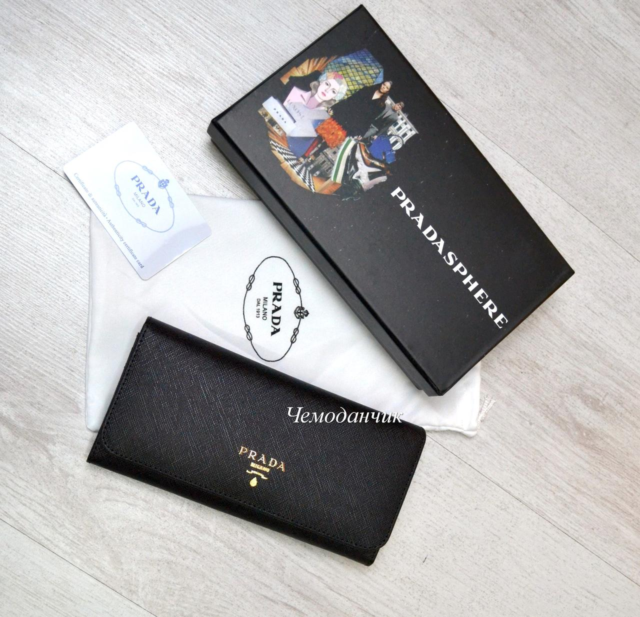 Кожаный кошелек Prada Прада черный на кнопках, кошельки кожаные женские, брендовые кошельки в расцветках